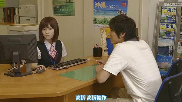【东京不够热】WONDA x AKB48 short story ~Fortune Cookie~ (1)_201371013120