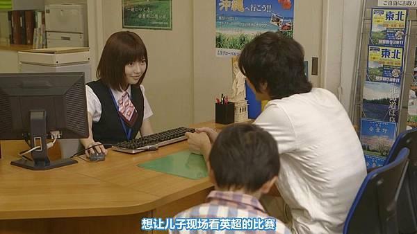 【东京不够热】WONDA x AKB48 short story ~Fortune Cookie~ (1)_201371013525