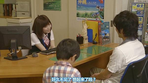 【东京不够热】WONDA x AKB48 short story ~Fortune Cookie~ (1)_201371013714
