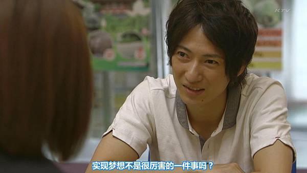 【东京不够热】WONDA x AKB48 short story ~Fortune Cookie~ (1)_201371013927