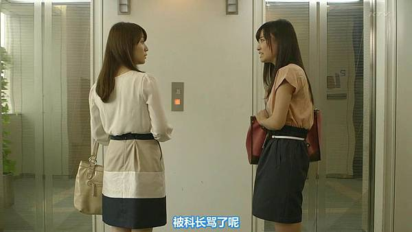 【东京不够热】WONDA x AKB48 short story ~Fortune Cookie~ (1)_2013710132013
