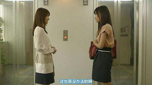 【东京不够热】WONDA x AKB48 short story ~Fortune Cookie~ (1)_2013710132113