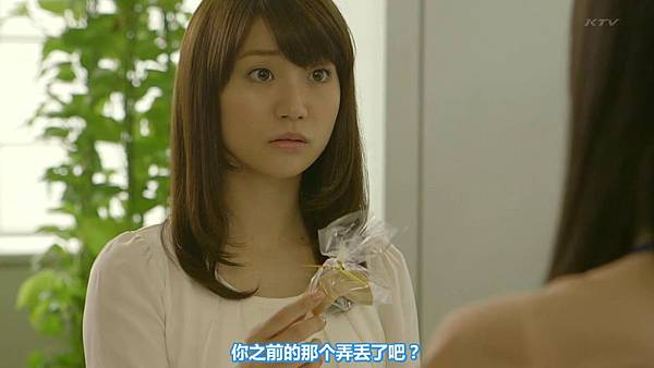 【东京不够热】WONDA x AKB48 short story ~Fortune Cookie~ (1)_2013710132218