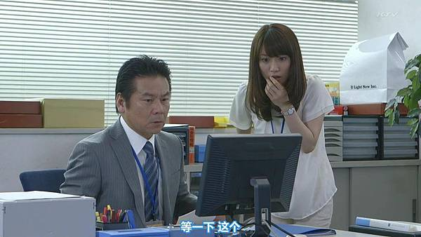 【东京不够热】WONDA x AKB48 short story ~Fortune Cookie~ (1)_2013710132331