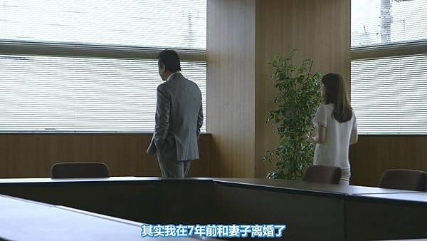 【东京不够热】WONDA x AKB48 short story ~Fortune Cookie~ (1)_201371013243