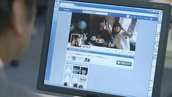 【东京不够热】WONDA x AKB48 short story ~Fortune Cookie~ (1)_2013710132342
