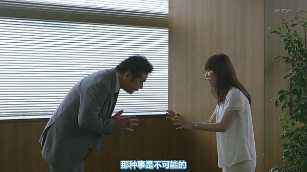 【东京不够热】WONDA x AKB48 short story ~Fortune Cookie~ (1)_2013710133028