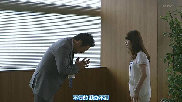 【东京不够热】WONDA x AKB48 short story ~Fortune Cookie~ (1)_2013710133140