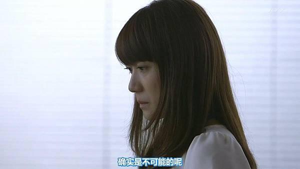 【东京不够热】WONDA x AKB48 short story ~Fortune Cookie~ (1)_2013710133228