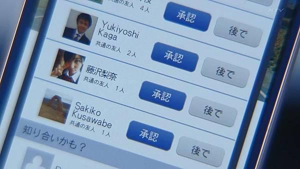 【东京不够热】WONDA x AKB48 short story ~Fortune Cookie~ (1)_201371013356