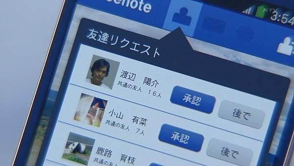 【东京不够热】WONDA x AKB48 short story ~Fortune Cookie~ (1)_2013710133434
