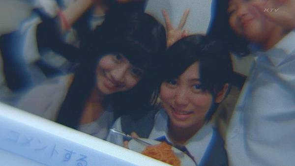 【东京不够热】WONDA x AKB48 short story ~Fortune Cookie~ (1)_2013710133817