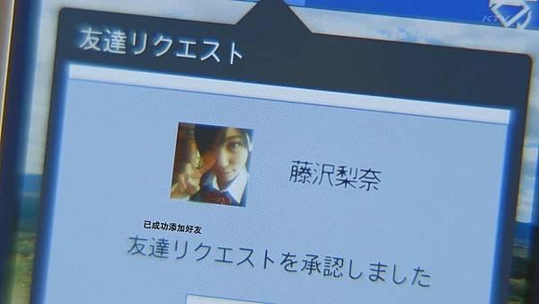 【东京不够热】WONDA x AKB48 short story ~Fortune Cookie~ (1)_2013710134018