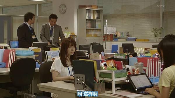 【东京不够热】WONDA x AKB48 short story ~Fortune Cookie~ (1)_201371013410