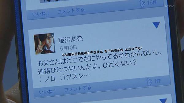 【东京不够热】WONDA x AKB48 short story ~Fortune Cookie~ (1)_2013710134422