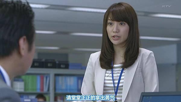 【东京不够热】WONDA x AKB48 short story ~Fortune Cookie~ (1)_2013710134747