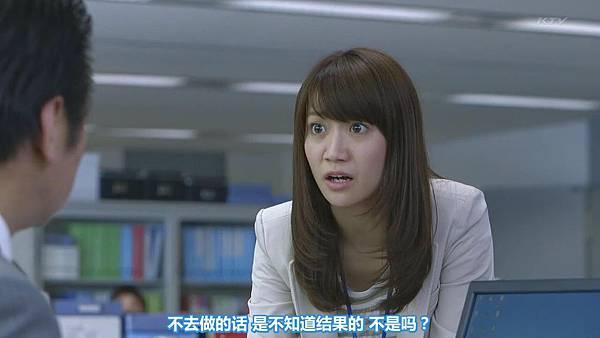 【东京不够热】WONDA x AKB48 short story ~Fortune Cookie~ (1)_2013710134914