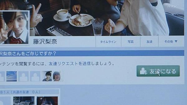 【东京不够热】WONDA x AKB48 short story ~Fortune Cookie~ (1)_2013710135129