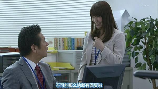 【东京不够热】WONDA x AKB48 short story ~Fortune Cookie~ (1)_2013710135254