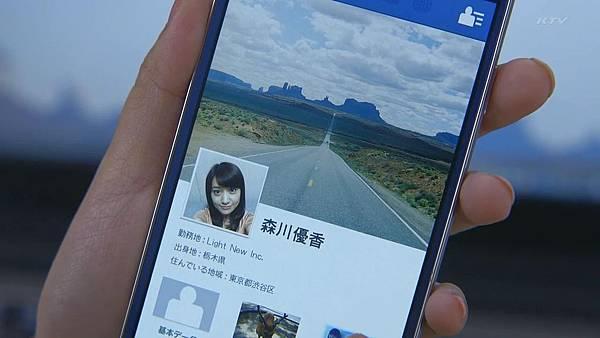 【东京不够热】WONDA x AKB48 short story ~Fortune Cookie~ (1)_2013710135522