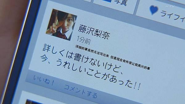 【东京不够热】WONDA x AKB48 short story ~Fortune Cookie~ (1)_2013710135631
