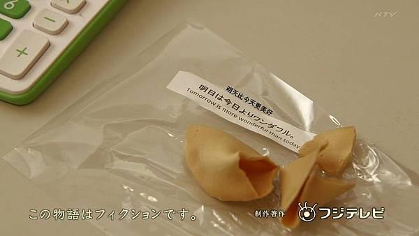 【东京不够热】WONDA x AKB48 short story ~Fortune Cookie~ (1)_201371014050