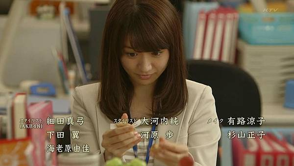 【东京不够热】WONDA x AKB48 short story ~Fortune Cookie~ (1)_2013710135857