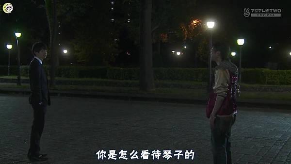 一吻定情2013东京版.EP14_2013710234447