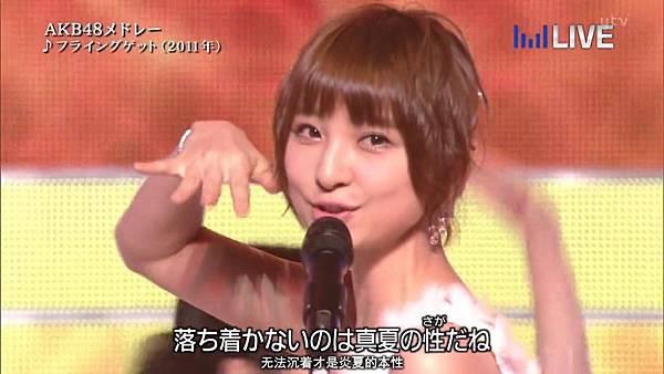 【东京不够热】130706 音楽のちから AKB48系全场剪辑版_2013711195158