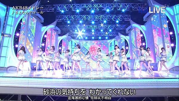 【东京不够热】130706 音楽のちから AKB48系全场剪辑版_2013711205736