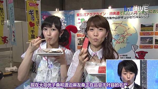 【东京不够热】130706 音楽のちから AKB48系全场剪辑版_20137112172