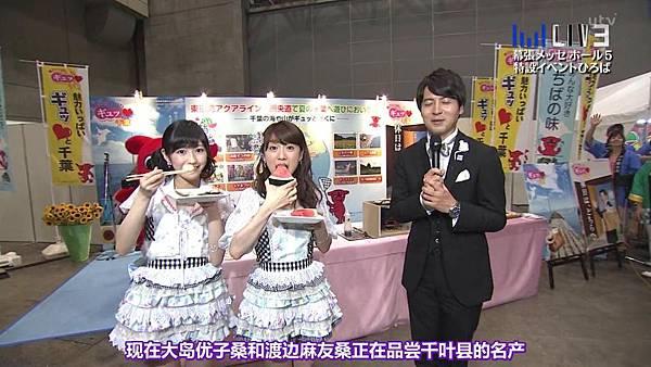 【东京不够热】130706 音楽のちから AKB48系全场剪辑版_20137112148