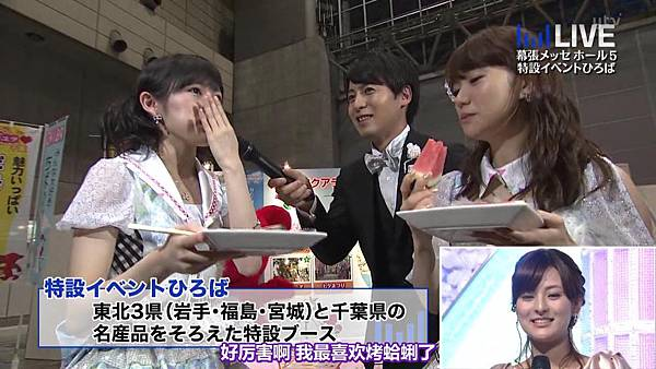 【东京不够热】130706 音楽のちから AKB48系全场剪辑版_2013711211921