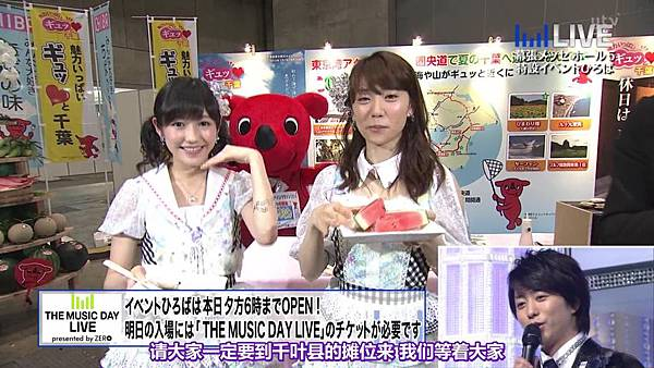 【东京不够热】130706 音楽のちから AKB48系全场剪辑版_2013711212543
