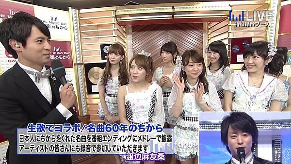 【东京不够热】130706 音楽のちから AKB48系全场剪辑版_2013711213514