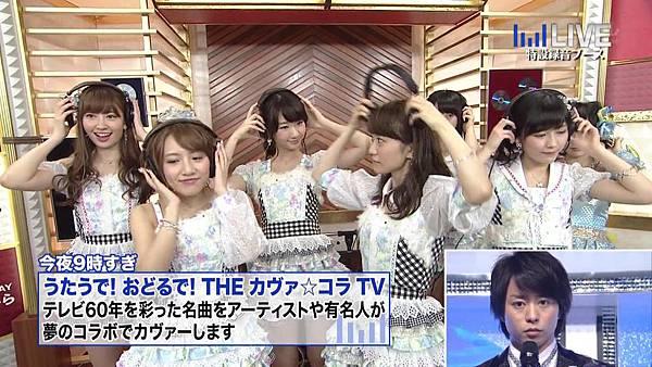 【东京不够热】130706 音楽のちから AKB48系全场剪辑版_2013711214230
