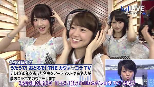 【东京不够热】130706 音楽のちから AKB48系全场剪辑版_2013711214327