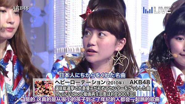 【东京不够热】130706 音楽のちから AKB48系全场剪辑版_2013711214911