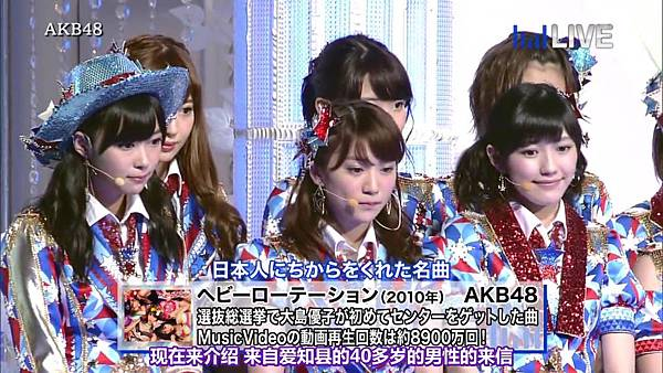 【东京不够热】130706 音楽のちから AKB48系全场剪辑版_2013711214835