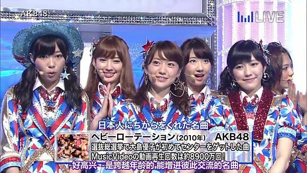 【东京不够热】130706 音楽のちから AKB48系全场剪辑版_2013711214855