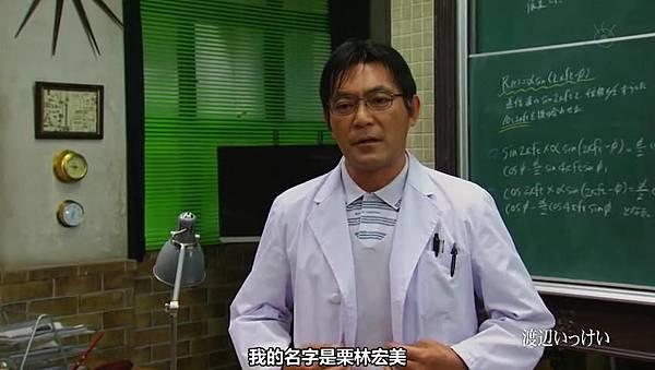 【YukiRinger字幕】Tagarin ep06_2013713133846