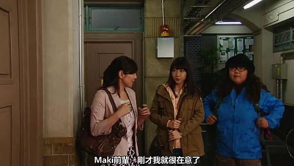 【YukiRinger字幕】Tagarin ep06_2013713133424