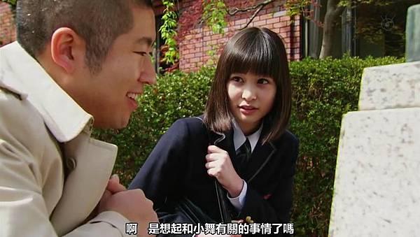 【YukiRinger字幕】Tagarin ep06_2013713134016