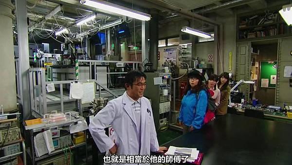 【YukiRinger字幕】Tagarin ep06_2013713134532