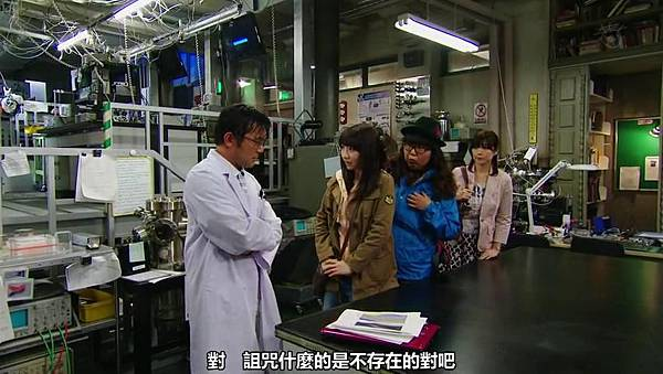 【YukiRinger字幕】Tagarin ep06_2013713134846