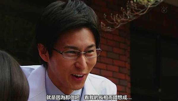 【YukiRinger字幕】Tagarin ep06_2013713135214