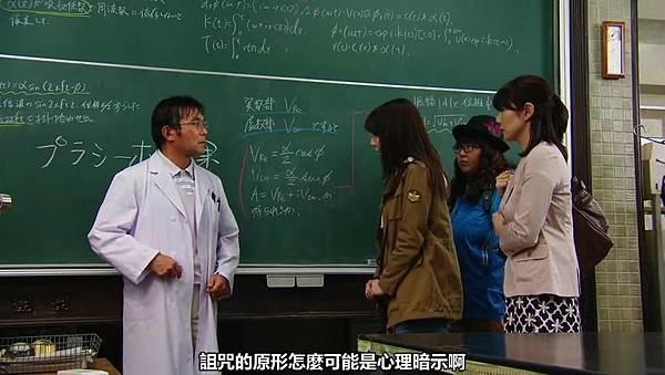【YukiRinger字幕】Tagarin ep06_201371313585