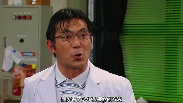 【YukiRinger字幕】Tagarin ep06_20137131419