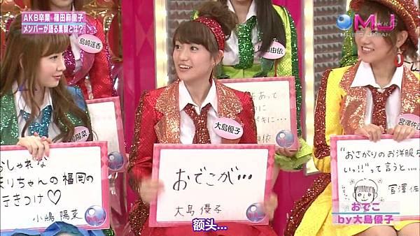 【东京不够热】130711 Music Japan AKB48座谈会—篠田麻里子sp(talk+live)_2013713212743