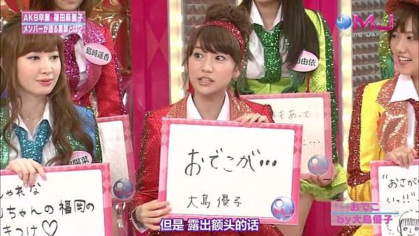 【东京不够热】130711 Music Japan AKB48座谈会—篠田麻里子sp(talk+live)_2013713212911